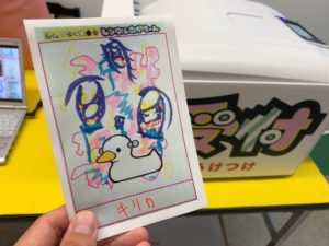 【あいちトリエンナーレ2019】豊田市美術館・豊田市駅周辺会場