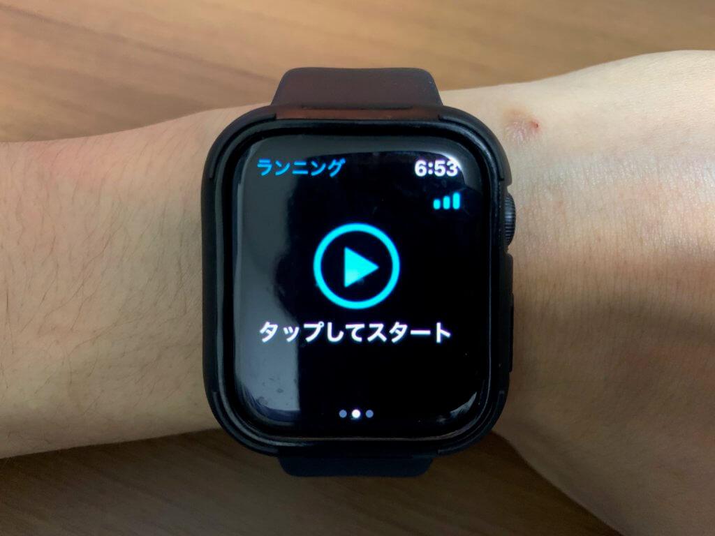 Apple Watch単体でランニング